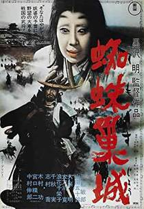 Picture of a movie: Throne Of Blood