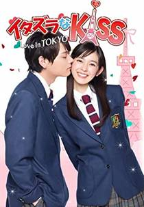 Picture of a TV show: Mischievous Kiss: Love In Tokyo