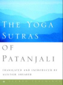 Picture of a book: The Yoga Sutras Of Patanjali
