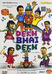 Picture of a TV show: Dekh Bhai Dekh