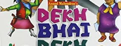 Image of Dekh Bhai Dekh