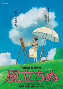Picture of a movie: The Wind Rises
