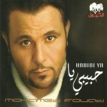 Picture of a band or musician: Mohamed Fouad