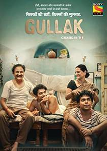 Picture of a TV show: Gullak