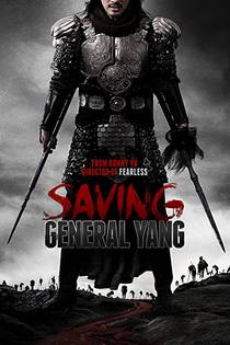 Picture of a movie: Saving General Yang