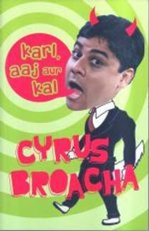 Picture of a book: Karl Aaj Aur Kal