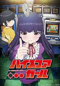 Picture of a TV show: Hi Score Girl
