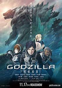 Picture of a movie: Godzilla: Planet Of The Monsters
