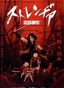 Picture of a movie: Sword Of The Stranger