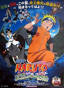 Picture of a movie: Naruto The Movie 3: Guardians Of The Crescent Moon Kingdom