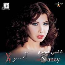 Picture of a band or musician: Nancy Ajram