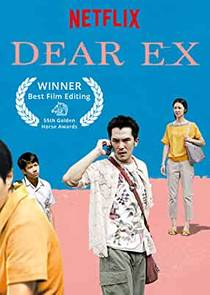 Picture of a movie: Dear Ex