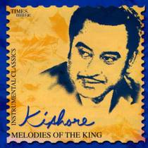 Picture of a band or musician: Kishore Kumar