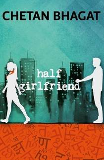 Picture of a book: Half Girlfriend