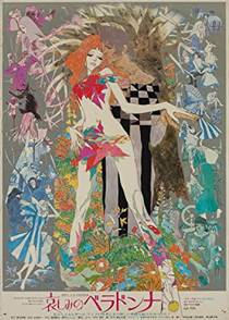 Picture of a movie: Belladonna Of Sadness