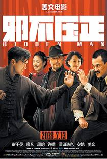 Picture of a movie: Hidden Man