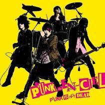 Picture of a band or musician: P'unk~en~ciel