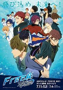 Picture of a TV show: Free!
