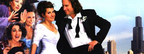 Image of My Big Fat Greek Wedding