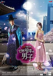 Picture of a TV show: Queen In-Hyun's Man
