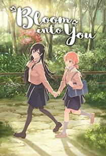 Picture of a TV show: Bloom Into You