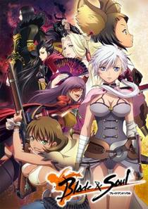 Picture of a game: Blade & Soul