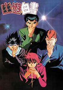 Picture of a TV show: Yu Yu Hakusho: Ghost Files