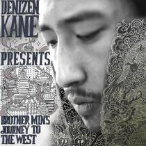 Picture of a band or musician: Denizen Kane