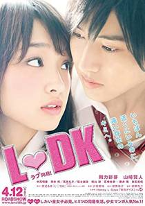 Picture of a movie: L.Dk
