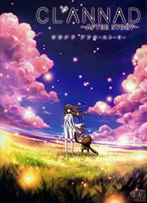 Picture of a TV show: Clannad: After Story