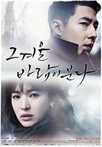 Picture of a TV show: That Winter, The Wind Blows