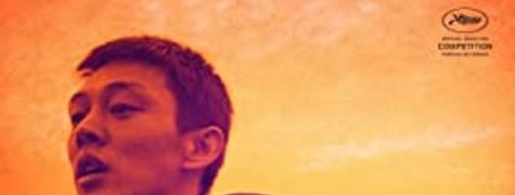 Image of Burning