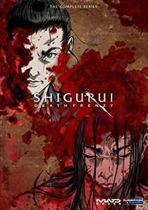 Picture of a TV show: Shigurui: Death Frenzy