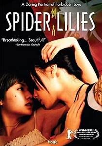 Picture of a movie: Spider Lilies