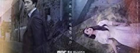 Image of Kairos