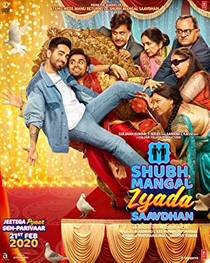 Picture of a movie: Shubh Mangal Zyada Saavdhan