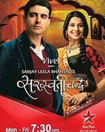 Picture of a TV show: Saraswatichandra