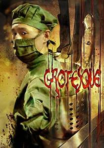 Picture of a movie: Grotesque