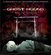 Picture of a TV show: Ghost Hound