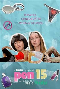 Picture of a TV show: Pen15