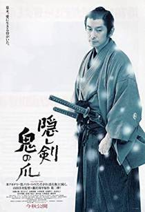 Picture of a movie: The Hidden Blade