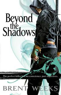 Picture of a book: Beyond The Shadows