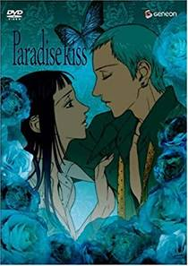 Picture of a TV show: Paradise Kiss