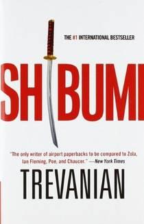Picture of a book: Shibumi