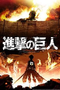 Picture of a TV show: Shingeki No Kyojin