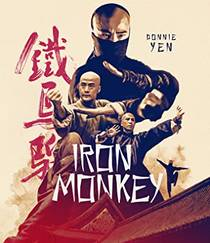 Picture of a movie: Iron Monkey