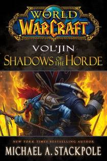 Picture of a book: Vol'jin: Shadows Of The Horde