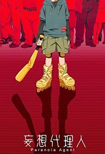 Picture of a TV show: Paranoia Agent