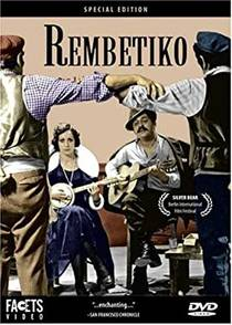 Picture of a movie: Rembetiko