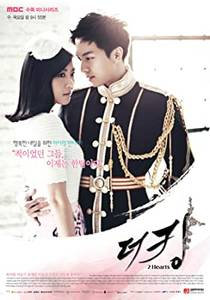 Picture of a TV show: The King 2 Hearts